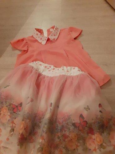 Детский мир - Сокулук: Нежно розовое двойка  Рубашка с юбкой  Размер : на рост 122 7 лет