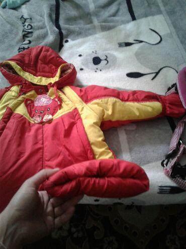 Детская одежда и обувь - Беловодское: Продам или поменяю