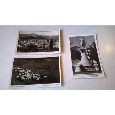 3 Καρτ Ποστάλ - Λαμία ΛΑΜΙΑ - Μετά την βοσκήν ΛΑΜΙΑ - Μερική αποψις