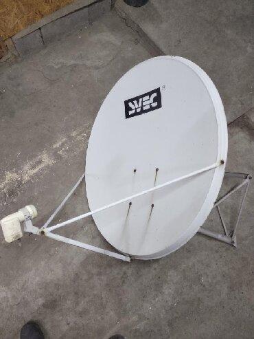 купить-спутниковую-тарелку в Кыргызстан: Продаю спутниковую антенну SVEC с головкой для Телекарты на 2 выхода
