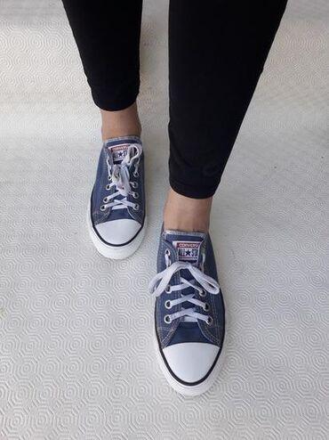 Ženska patike i atletske cipele   Valjevo: Converse - broj 39. Original- udobne i lagane. Broj 39 - gaziste 25cm