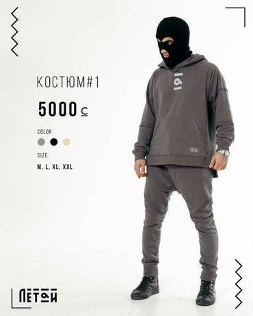 """Новая фирменная толстовка""""Летай"""" размер m в Бишкек"""