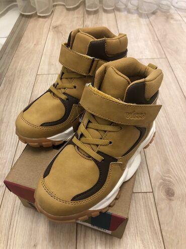 Детская одежда и обувь - Кыргызстан: Продаю обувь 32 размера.Турция.Абсолютно новые.Оказались сыну большие