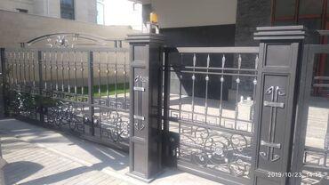 Сварка - Кыргызстан: Сварка | Ворота, Решетки на окна, Навесы, Козырьки, Камины, Перила, Заборы, оградки | Монтаж, Покраска