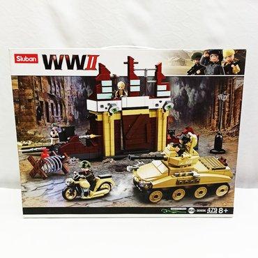Военный конструктор World War ll - специальный комплект для развития