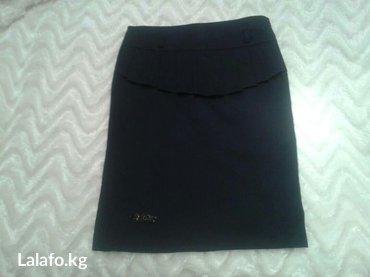 Школьная юбка темно-синего цвета 40 размер...в отличном состоянии  в Кант