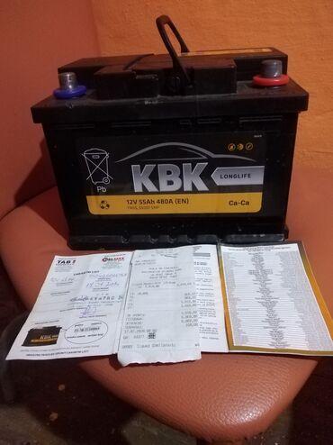 Akumulator - Srbija: Nov akumulator 5000 din