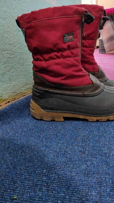 bosonozhki kozha 41 в Кыргызстан: Продается обувь мужская российская, очень хорошем состоянии качество