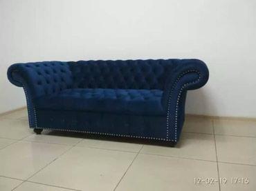 Мягкая мебель турецкого качества на в Кок-Ой