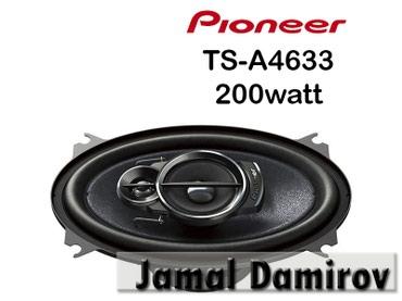 monitor pioneer - Azərbaycan: Pioneer Dinamiklər TSA4633 200watt.  Динамики Pioneer TSA4633 200watt