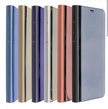 Активные книжки на Samsung S8/9/8+/9+/