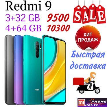 xiaomi m365 pro бишкек в Кыргызстан: Новый Xiaomi Mi 9 32 ГБ Серый