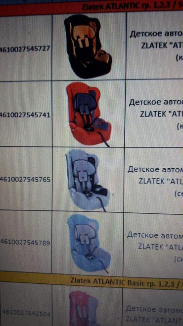 Детское автокресло для безопасной в Бишкек