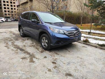 купить диск на машину в Кыргызстан: Honda CR-V 2.4 л. 2014