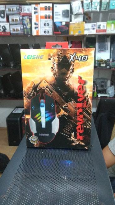 Bakı şəhərində LEISHE X40 Gaming Mouse usb
