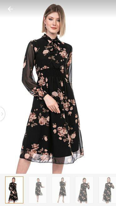 Личные вещи - Ала-Бука: Платье повседневную