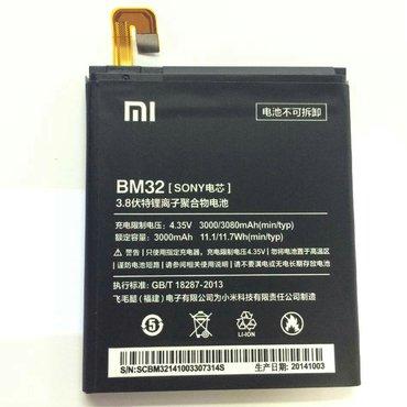 Bakı şəhərində Xiaomi mi-4 telefonu üçün batareya satilir..