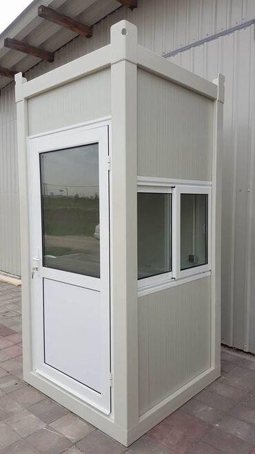 Pvc vrata - Srbija: Na prodaju Kuća 1 sq. m, 1 soba