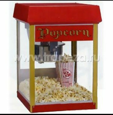 самодельные попкорн аппарат в Кыргызстан: Срочно срочно продам аппарат попкорна бу но в хорошем состоянии