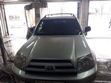 Toyota 4Runner 4 л. 2004 | 190000 км