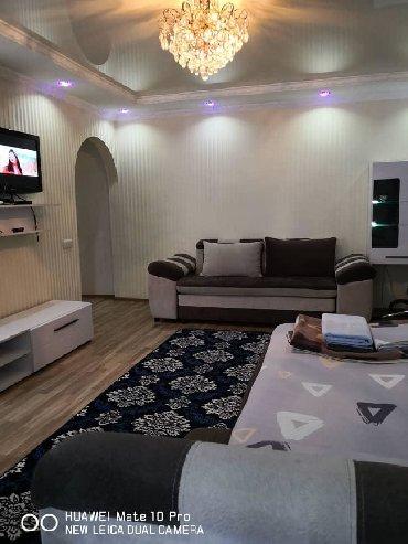 call-центр-бишкек в Кыргызстан: Сдаём посуточно квартиры в любом районе города Бишкек.ЦентрЮжные