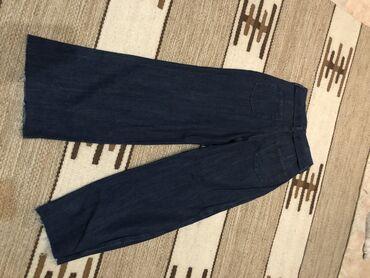 shapka zara dlja devochki в Кыргызстан: Джинсы Zara, 34 размер