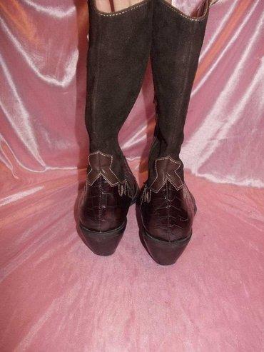 Glamour cizme 37-38 - Prokuplje