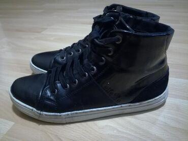 Ženska patike i atletske cipele - Beograd: ZENSKE PATIKE ELLESSE. BROJ 40, DUZINA UNUTRASNJEG GAZISTA 27cm