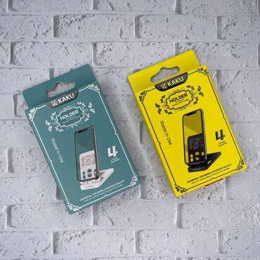 Электроника - Бакай-Ата: Подставка для телефона от компании kaku