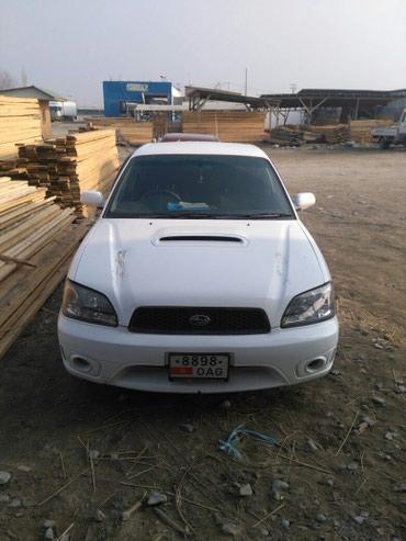 Subaru Legacy 2003 в Кызыл-Кия