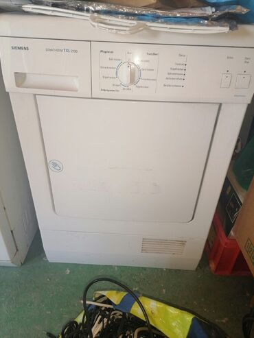 Bosch - Srbija: Automatska Mašina za pranje Bosch