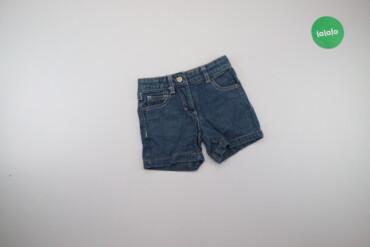 Дитячі джинсові шорти Denim Co    Довжина: 28 см Довжина кроку: 8 см Н
