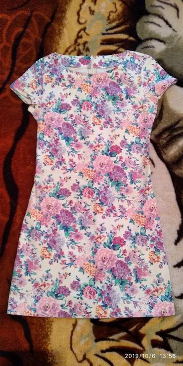 белое летнее платье в Кыргызстан: Потрясающее летнее платье