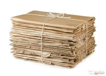 Прием макулатуру картон полиэтилен в Бишкек