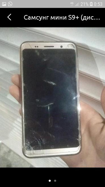 Б/у Samsung 16 ГБ Золотой в Бишкек
