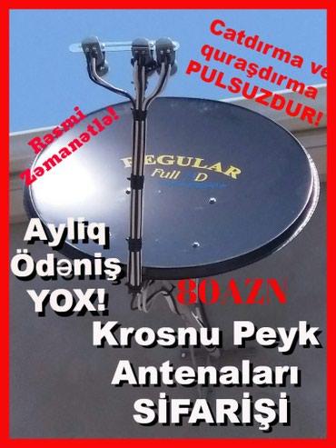 Bakı şəhərində Krosnu Krosna Peyk Tv Antena Usta