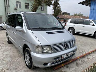 срв бишкек in Кыргызстан | АВТОЗАПЧАСТИ: Mercedes-Benz Vito 2.3 л. 2003 | 291000 км