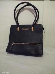 Ευκαιρια!! πολύ σικ τσάντα,εξαιρετικής ποιότητας, καινουργια