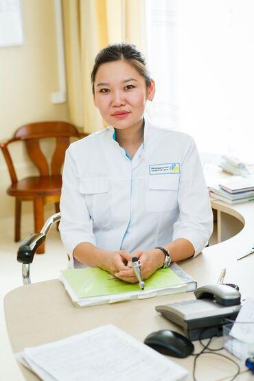 уколы на дому бишкек in Кыргызстан | МЕДИЦИНСКИЕ УСЛУГИ: Медсестра | Консультация, Внутримышечные уколы, Внутривенные капельницы