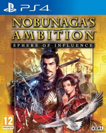 Nobunagas ambition. Sony PlayStation 4 oyunlarının və aksesuarlarinin