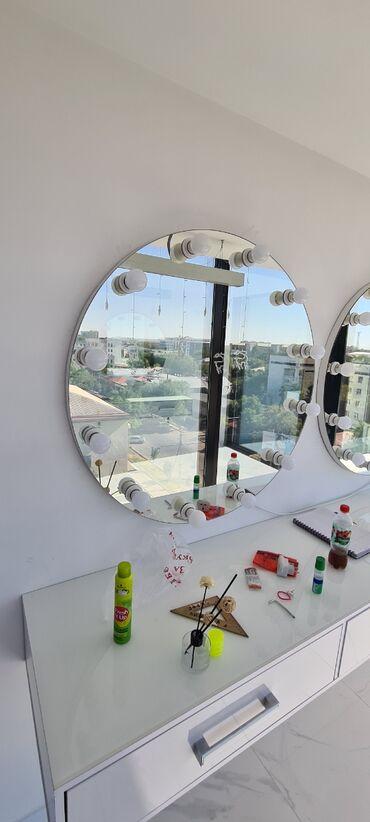 Продаю зеркала для визажистов и для бровистов