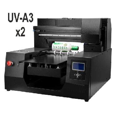 Принтеры - Кыргызстан: Планшетный UV (УФ) принтер с двумя головками (12 каналов) для