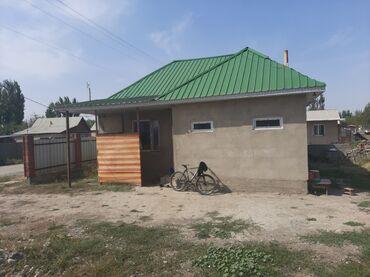 Садовые зонты - Кыргызстан: Продаётся дом 3х комнатный есть огород (не большой) и можем поминать