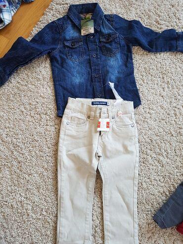 I pantalone broj - Srbija: Nova džins košulja i pantalone br 2