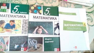 Knjige za peti razred, izdanje 2018. - Sabac