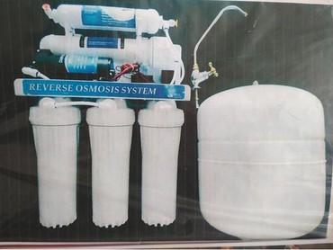 Фильтры для воды в Бишкек