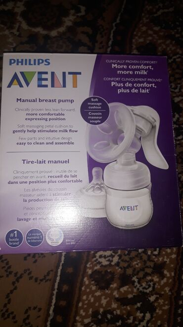 avent philips в Кыргызстан: Продаю молокоотсос Avent США.Прислали пол года назад.Пользовалась