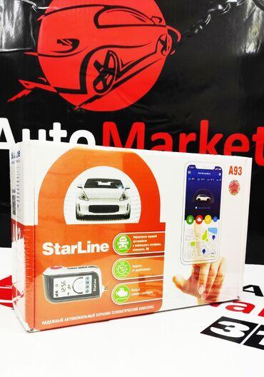 противоугонные устройства в Кыргызстан: StarLine A93 Противоугонная система Старлайн А93 оригинал