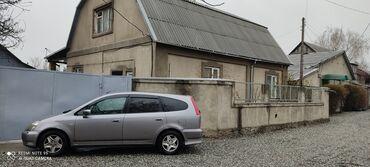 сутки дом в Кыргызстан: 110 кв. м 5 комнат, Гараж, Бронированные двери, Евроремонт