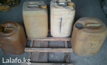 Пластиковые по 250 сом в Бишкек